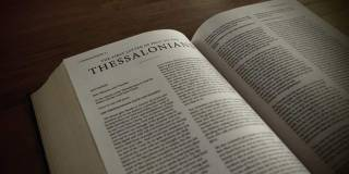 1 Amp 2 Thessalonians And Work Bible Commentary Theology